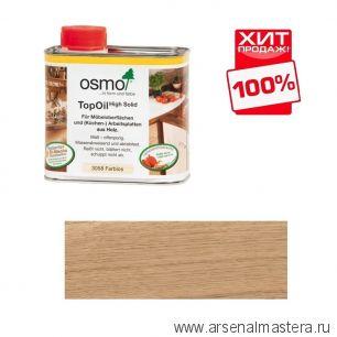Масло с твердым воском TOPOIL для мебели и столешниц Osmo 3058 Бесцветное матовое 0.5 л ХИТ!