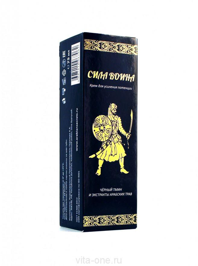 Крем деликатный СИЛА ВОИНА Arabian Secrets (Арабиан Сикретс) 75 мл