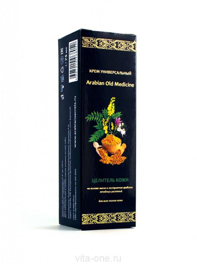 Крем универсальный ЦЕЛИТЕЛЬ КОЖИ Arabian Secrets (Арабиан Сикретс) 75 мл