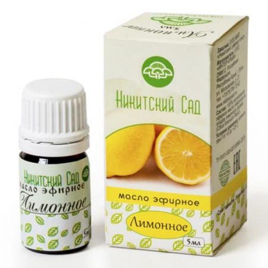 Масло эфирное натуральное Лимонное Никитский Сад 5 мл