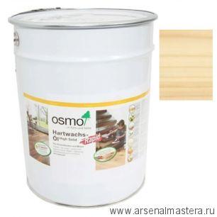 Масло с твердым воском Osmo Hartwachs-Ol Original 3032 бесцветное шелковисто-матовое, 25 литров