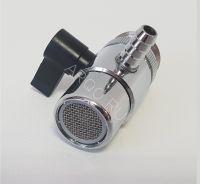 Дивертор металлический для фильтров Арго2
