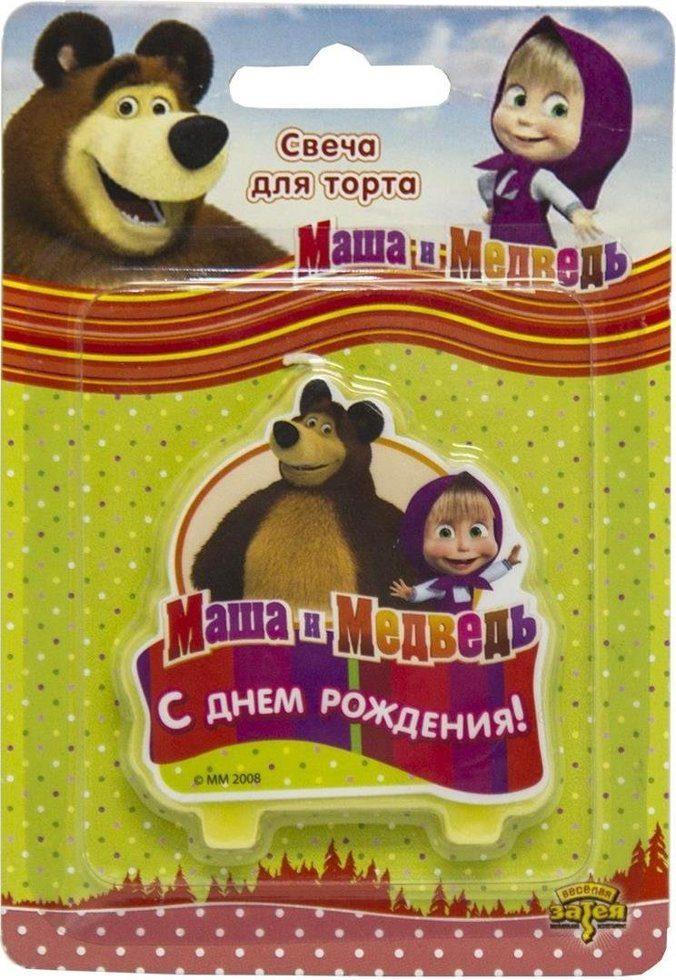 Свеча Маша и Медведь С Днем Рождения круглая