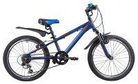 Подростковый горный (MTB) велосипед Novatrack Lumen 20 Синий (134013)