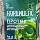 KORDICEPS-MIKOPRO (po vegetacii), 10 g