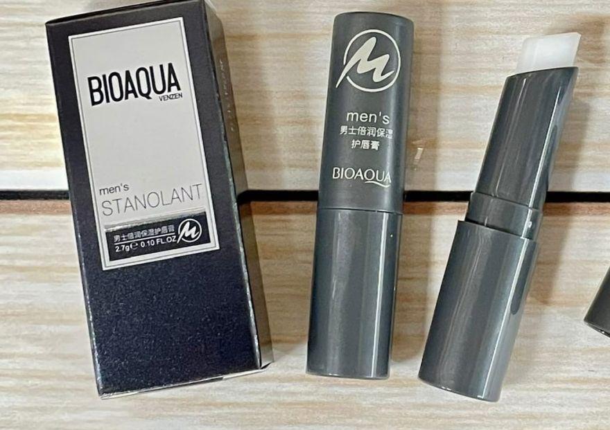 Мужской бальзам для губ BIOAQUA (N050)