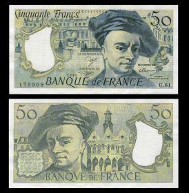 ФРАНЦИЯ - 50 франков 1990 XF Msh (1519175509)