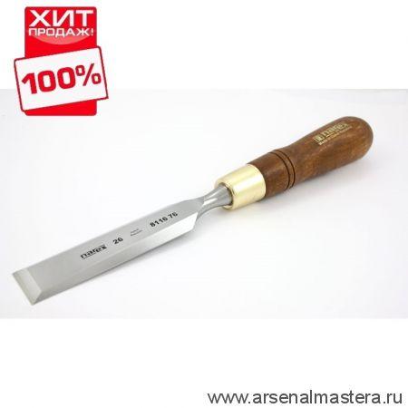 Стамеска плоская полированная NAREX PREMIUM 26 мм 811676 ХИТ!