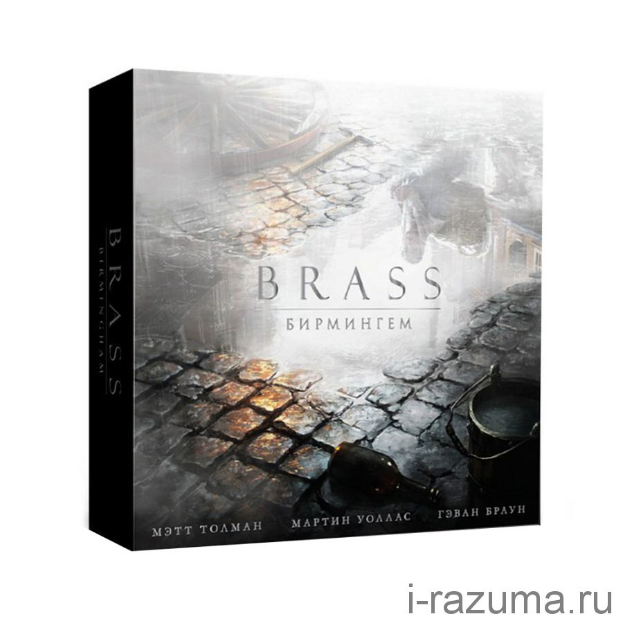 Brass Бирмингем