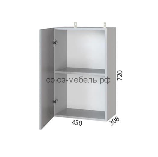 Шкаф А-45 Кухня Авенза