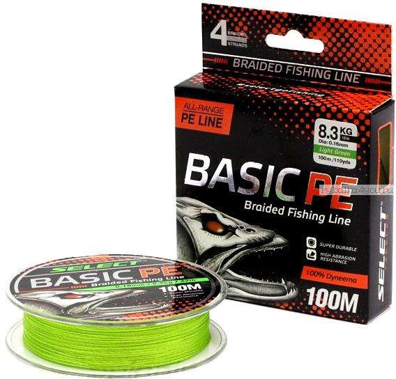 Шнур Select Basic PE 100 м / цвет: light green