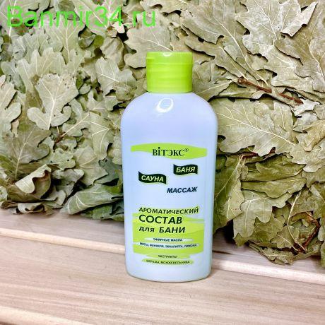 Ароматический состав для бани (эфирные масла мяты, фенхеля, эвкалипта, лимона и экстракты березы, можжевельника)