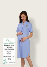 Платье для беременных и кормящих, голубой, арт 531
