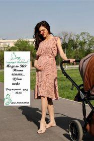 Платье для беремееных и кормящих, бежевый горох, арт 509