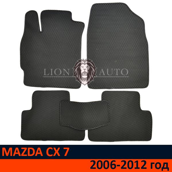 EVA коврики на MAZDA CX 7 (2006-2012г)
