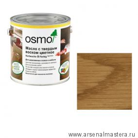 Цветное масло с твердым воском Osmo Hartwachs-Ol Farbig слабо пигментированное 3071 Мед, 0,75л
