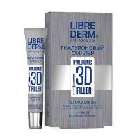 Либридерм Гиалуроновый Филлер 3D Бальзам для губ, 20мл