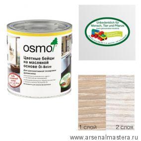 Цветные бейцы на масляной основе для тонирования деревянных полов Osmo Ol-Beize 3501 белый прозрачный 1 л