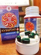 Продукт симбиотический «КуЭМсил D3, K2 иммунный», 60 капсул