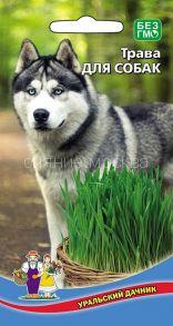 Трава для Собак (Уральский Дачник)