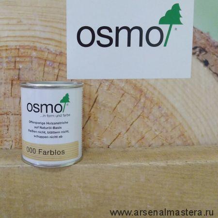 Прозрачная лазурь Osmo Klar-Ol Lasur 000 шелковисто - матовая многофункциональное покрытие для древесины для наружных работ 0,125 л