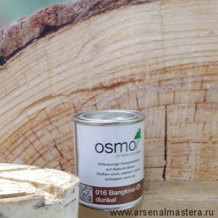 Масло для террас Osmo 016 Terrassen-Ole для бангкирай темное 0,125 л