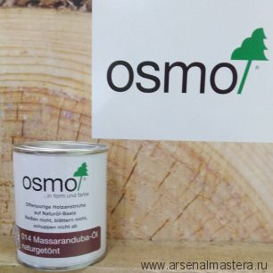 Масло для террас Osmo 014 Terrassen-Ole для массарандуба Натуральный тон 0,125 л