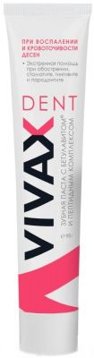 Vivax (Вивакс) Зубная паста с Бетулавитом и пептидным комплексом 95 мл