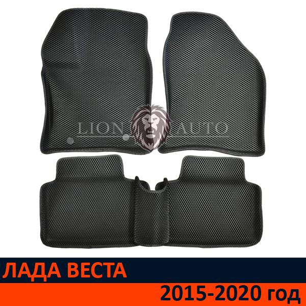 EVA коврики 3D на ЛАДА ВЕСТА (2015-2020г)