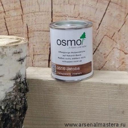Цветные бейцы на масляной основе для тонирования деревянных полов Osmo Ol-Beize 3516 ятоба прозрачный / интенсивный 0,125 л