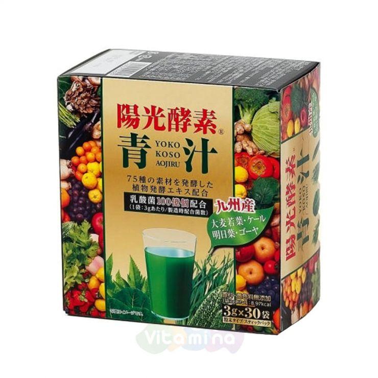 Kyushu Aojiru Сила здоровья с ферментированными экстрактами овощей и лактобактериями Enzyme aojiru with lactic acid bacteria