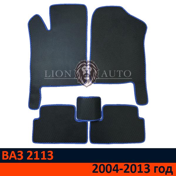 EVA коврики на ВАЗ 2113 (2004-2013г)