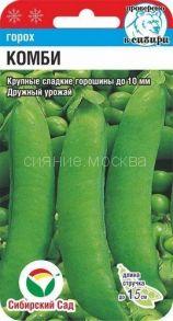 Горох Комби (Сибирский Сад)