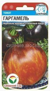 Томат Гаргамель (Сибирский Сад)