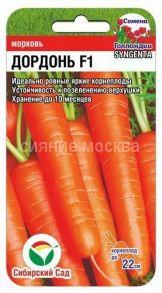 Морковь Дордонь F1 (Сибирский Сад)