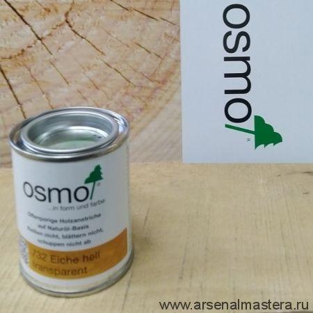 Защитное масло-лазурь для древесины Osmo Holzschutz Ol-Lasur 732 Дуб светлый 0,125 л