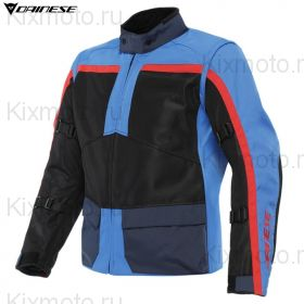 Куртка Dainese Outlaw Tex, Черно-синяя