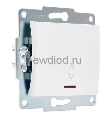 KARINA Выключатель проходной с подсветкой белый (10шт/120шт)