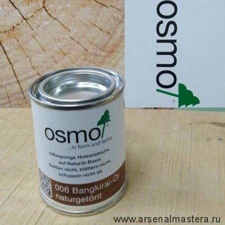Масло для террас Osmo 006 Terrassen-Ole для бангкирай Натуральный тон 0,125 л