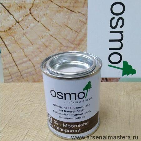 Масло для террас Osmo 021 Terrassen-Ole Дуб мореный 0,125 л
