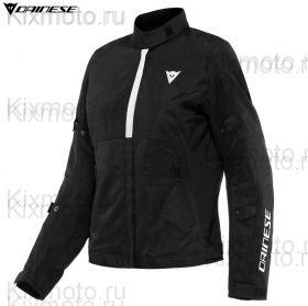 Куртка Dainese Risoluta Air Tex, Черно-белая