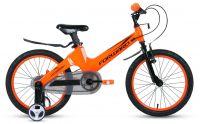 """Детский велосипед FORWARD Cosmo 16 2.0 (16"""" 1 ск.) Оранжевый (1BKW1K7C1007)"""
