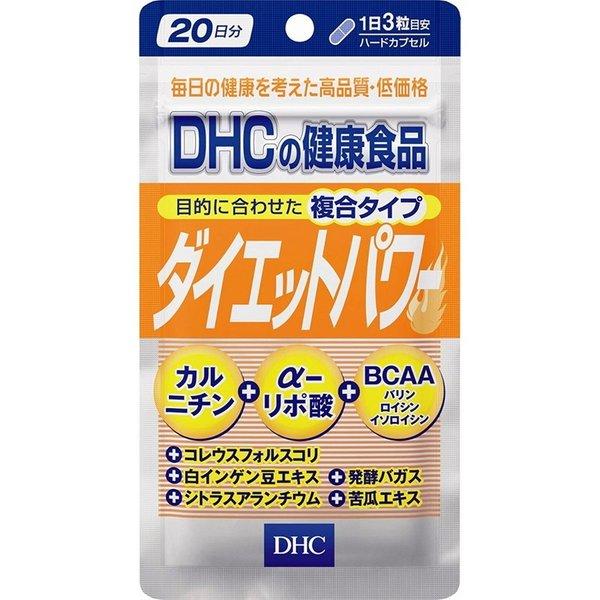 DHC Сила диеты