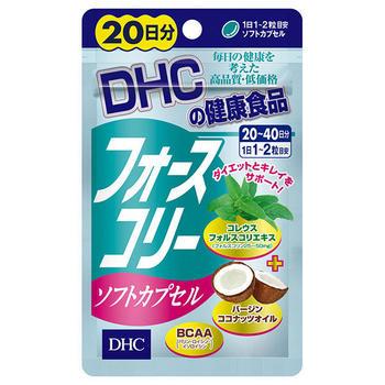 DHC Форсколин сжигатель жира + BCAA