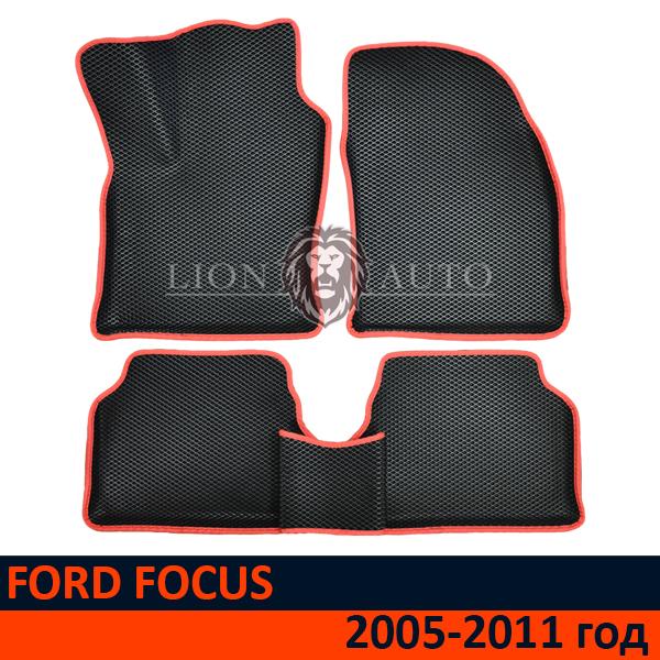 EVA коврики 3D на FORD FOCUS 2 (2005-2011г)