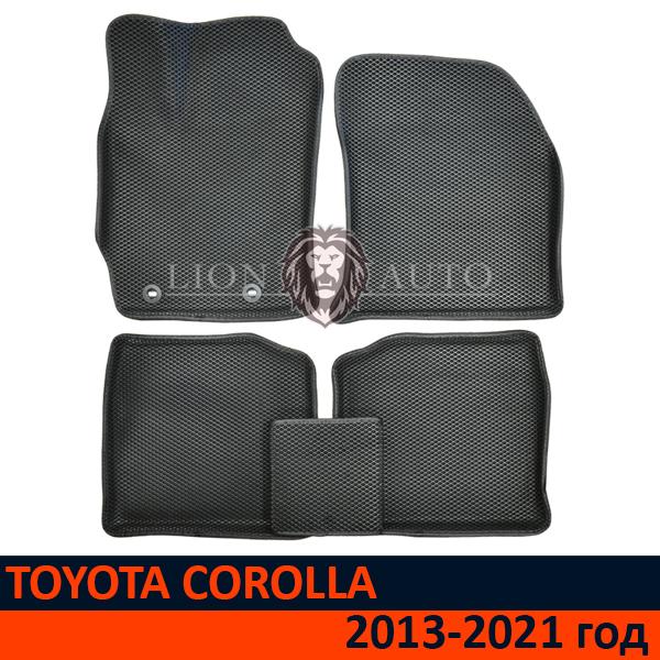 EVA коврики 3D на TOYOTA COROLLA (2013-2021г)