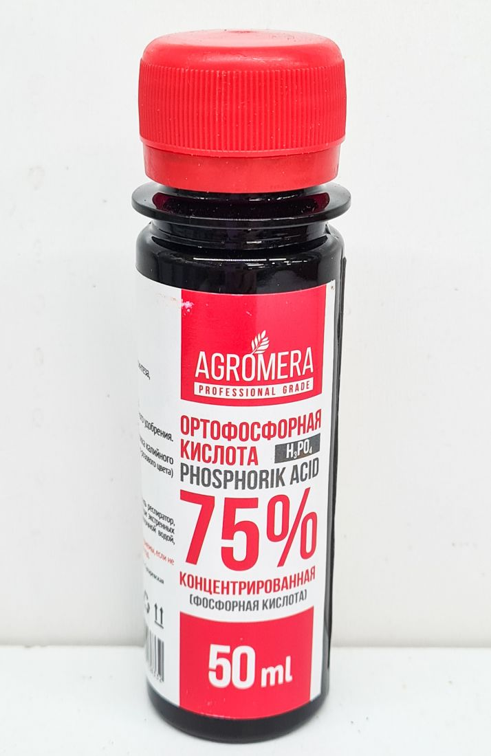 Ортофосфорная  кислота  (Мера)  50мл