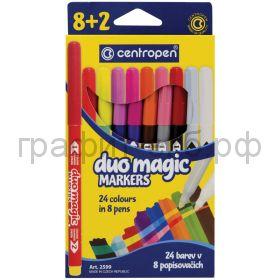 Фломастеры 10цв.Centropen Duo Magic 08цв+2, 24 цвета 5 2599 1002