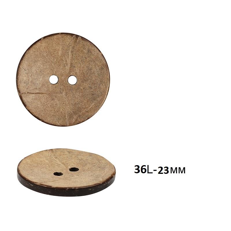 Пуговица кокос натурального цвета 23 мм (107768)