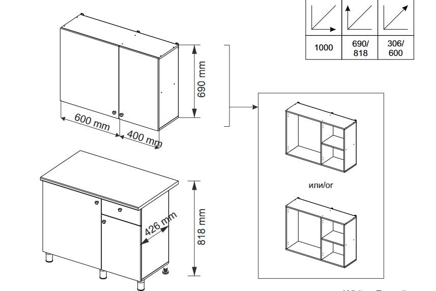 (Акция до 31.07.21г) Кухня POINT 1000 мм